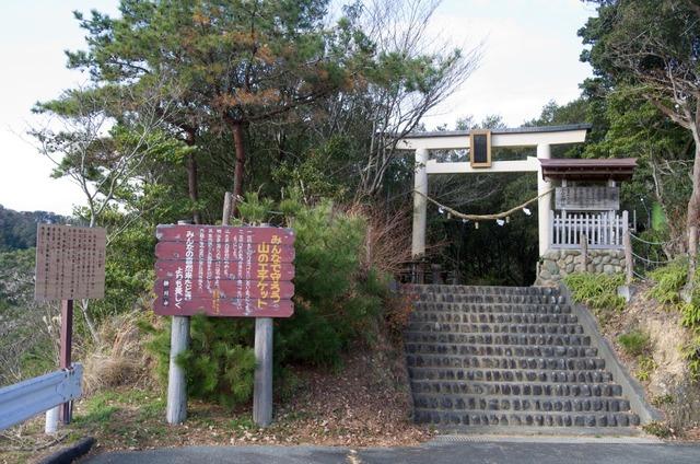 151231 遠州熊野三山 17