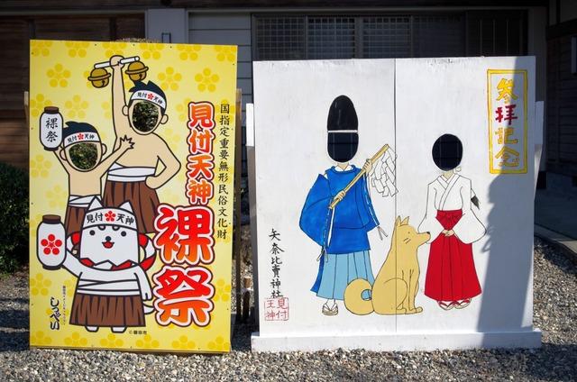 150816木曽駒ヶ岳47