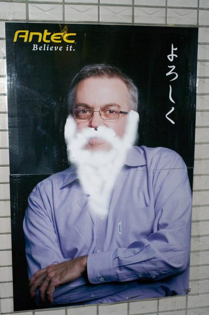 Antecリチャーズ様サンタ髭