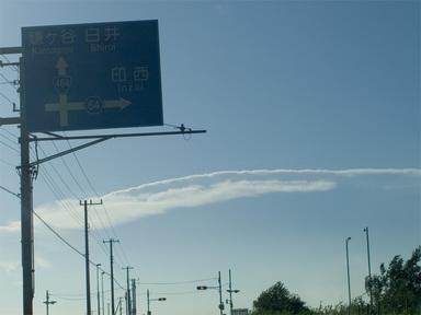 佐倉あたりでのナイス雲