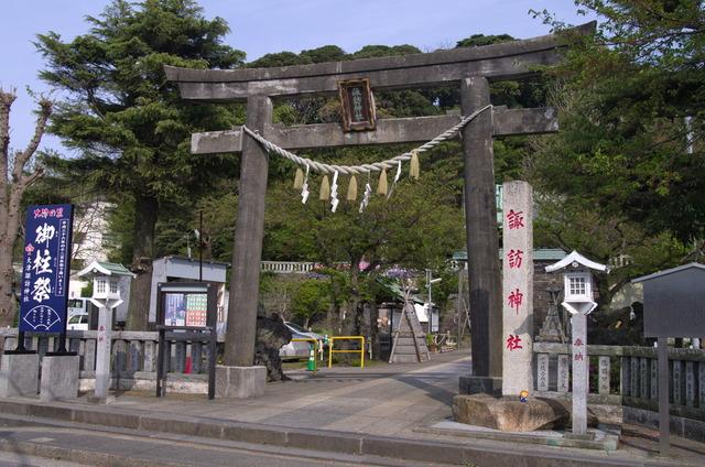 大津諏訪神社(京急大津)01