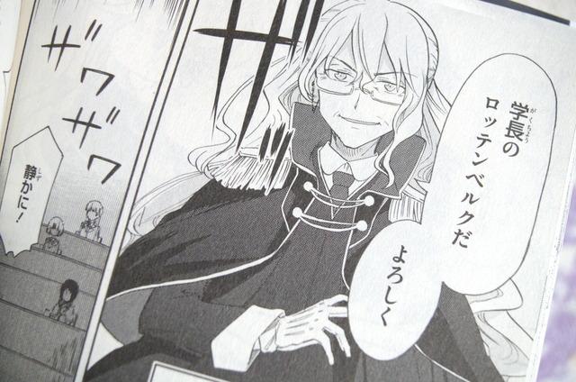 ローレライの乙女たち第一巻 6