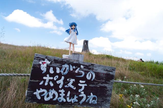 長野岐阜旅行36