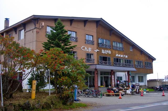 160923 渋峠・草津 07