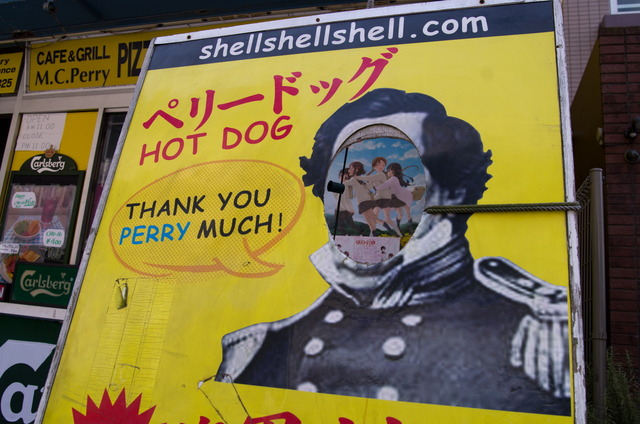 横須賀市街地03