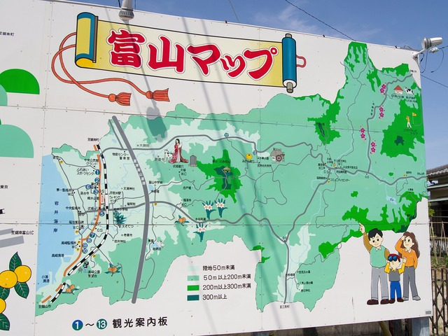 tomisan_map