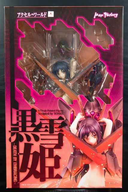 MAX 黒雪姫 パッケージ1