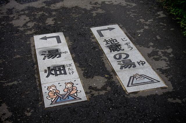 160923 渋峠・草津 40