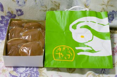 「うさぎや@上野」のどら焼き