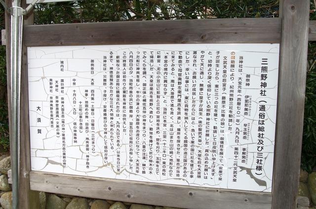151231 遠州熊野三山 05