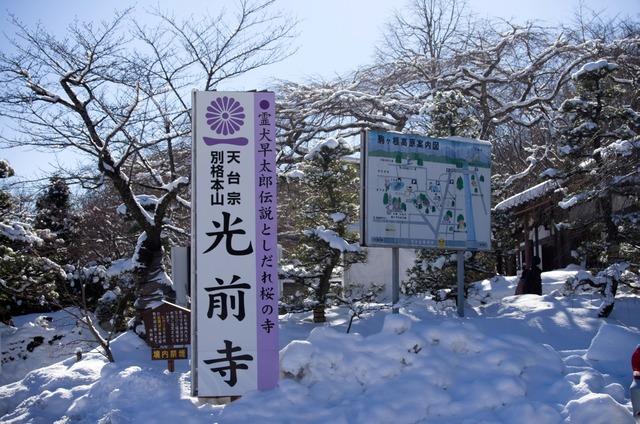 150816木曽駒ヶ岳40