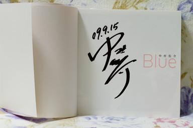 中村佑介画集のサイン