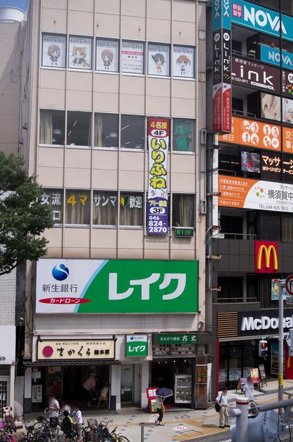 160611 横須賀はいふりイベント 20