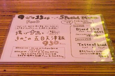 ufotable cafe0909のメニュース
