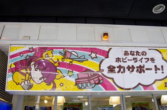 1506 大阪日本橋 09