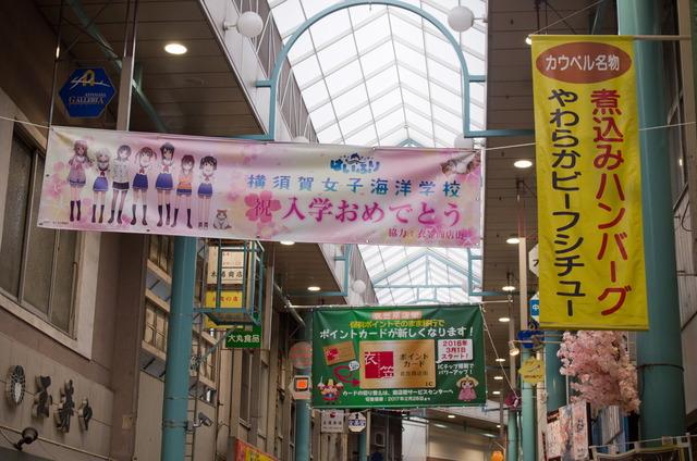 衣笠商店街02