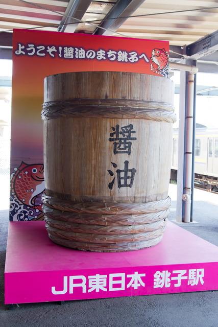 160618 銚子旅レポ02