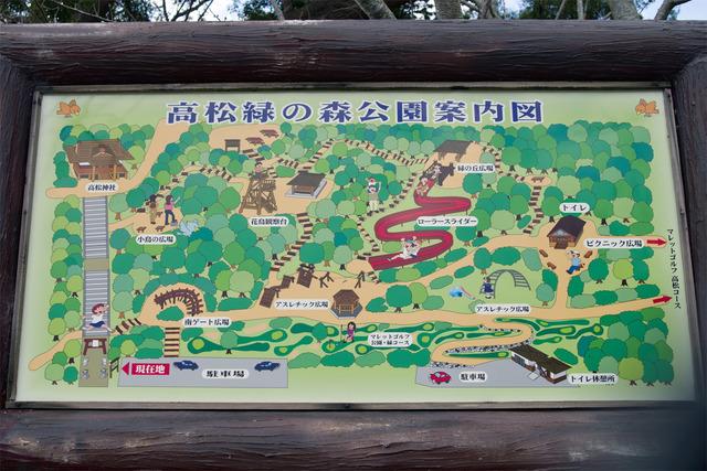 151231 遠州熊野三山 12_5