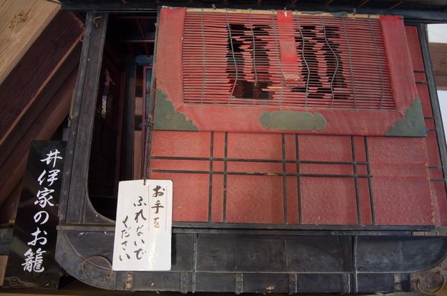 直虎巡礼05