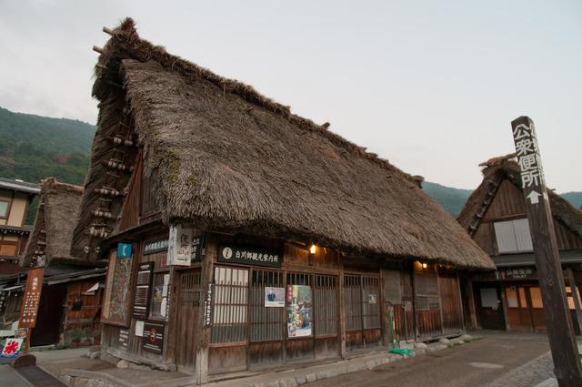 長野岐阜旅行46