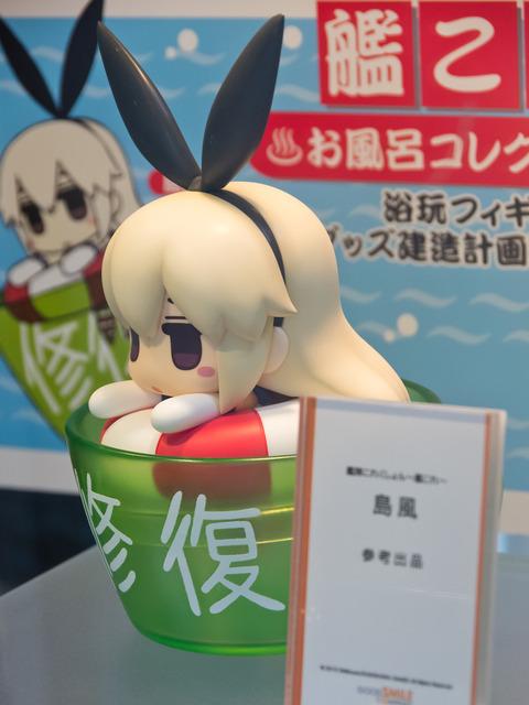 2013 全日本模型 グッスマ ぜかまし 4