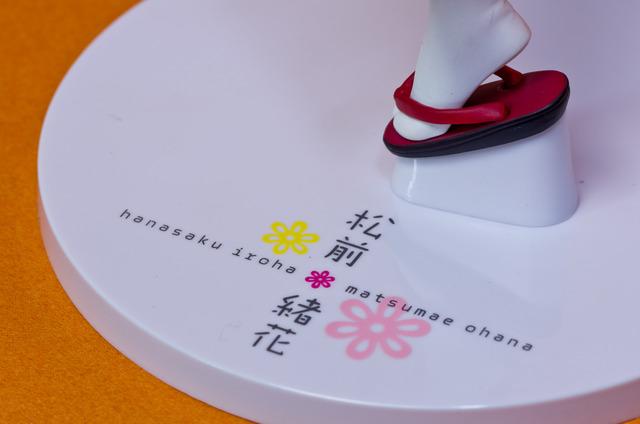 アルター 松前緒花 19