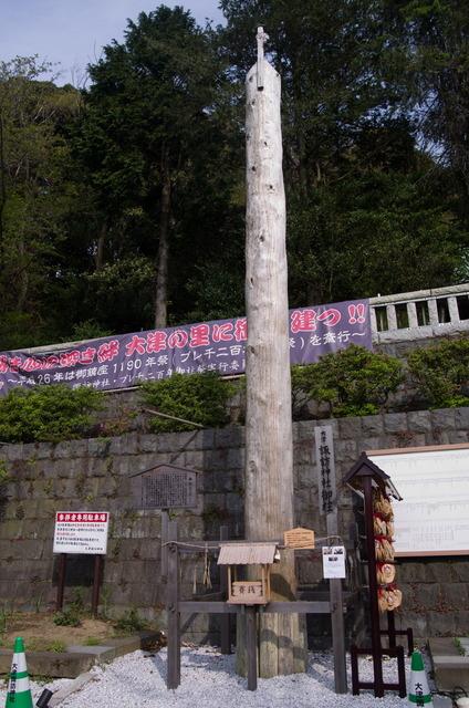 大津諏訪神社(京急大津)03