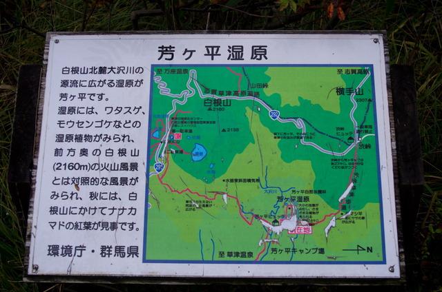 160923 渋峠・草津 21