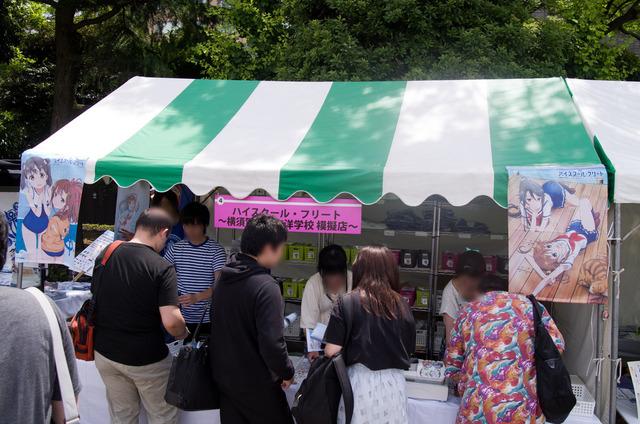 160611 横須賀はいふりイベント 13
