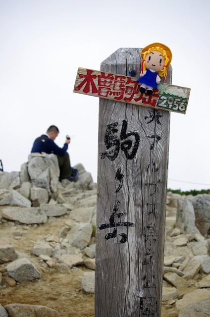 150816木曽駒ヶ岳19