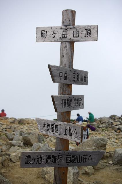 150816木曽駒ヶ岳21
