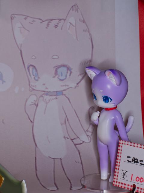 7-11-07 妖精の箱庭 4