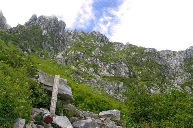 150816木曽駒ヶ岳25