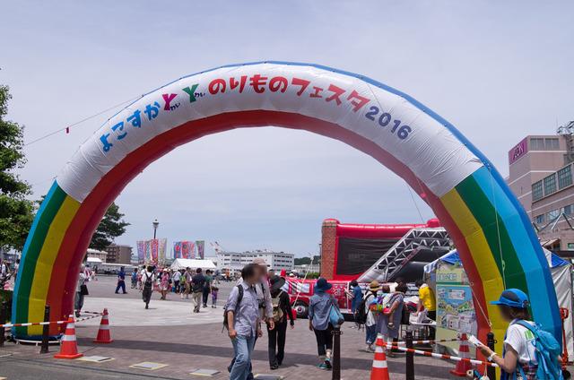 160611 横須賀はいふりイベント 12