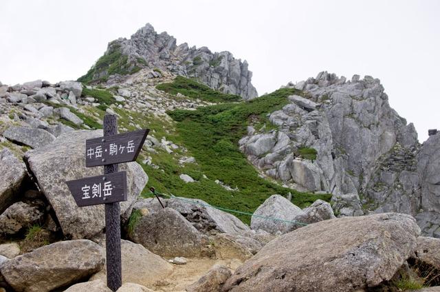 150816木曽駒ヶ岳11