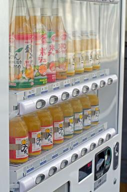 えひめ飲料前自販機