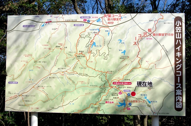 151231 遠州熊野三山 19