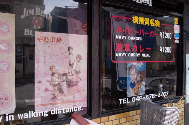 横須賀市街地05