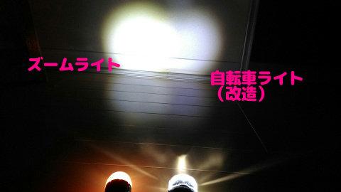 P_20171127_212859