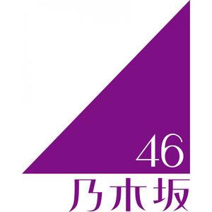 乃木坂ロゴ