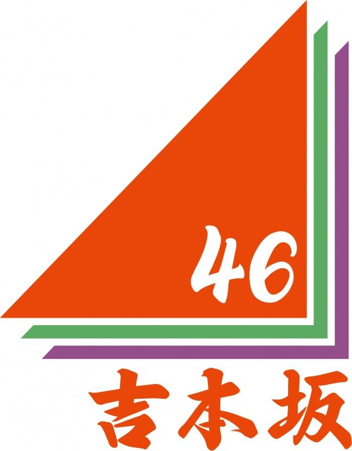 【芸能】ハイヒールモモコ「吉本坂46第二次オーディションコンビで行って来ましたー!」アイドル風の制服ショットを披露!
