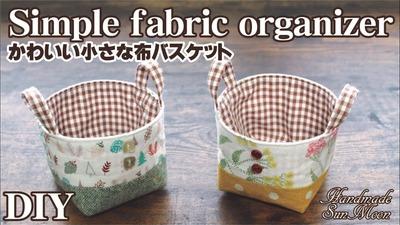 fabric_organizer