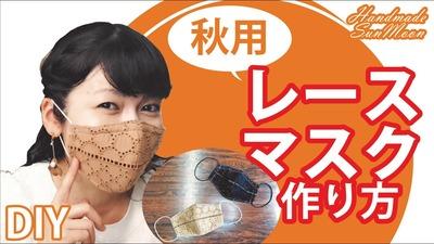 racemask1
