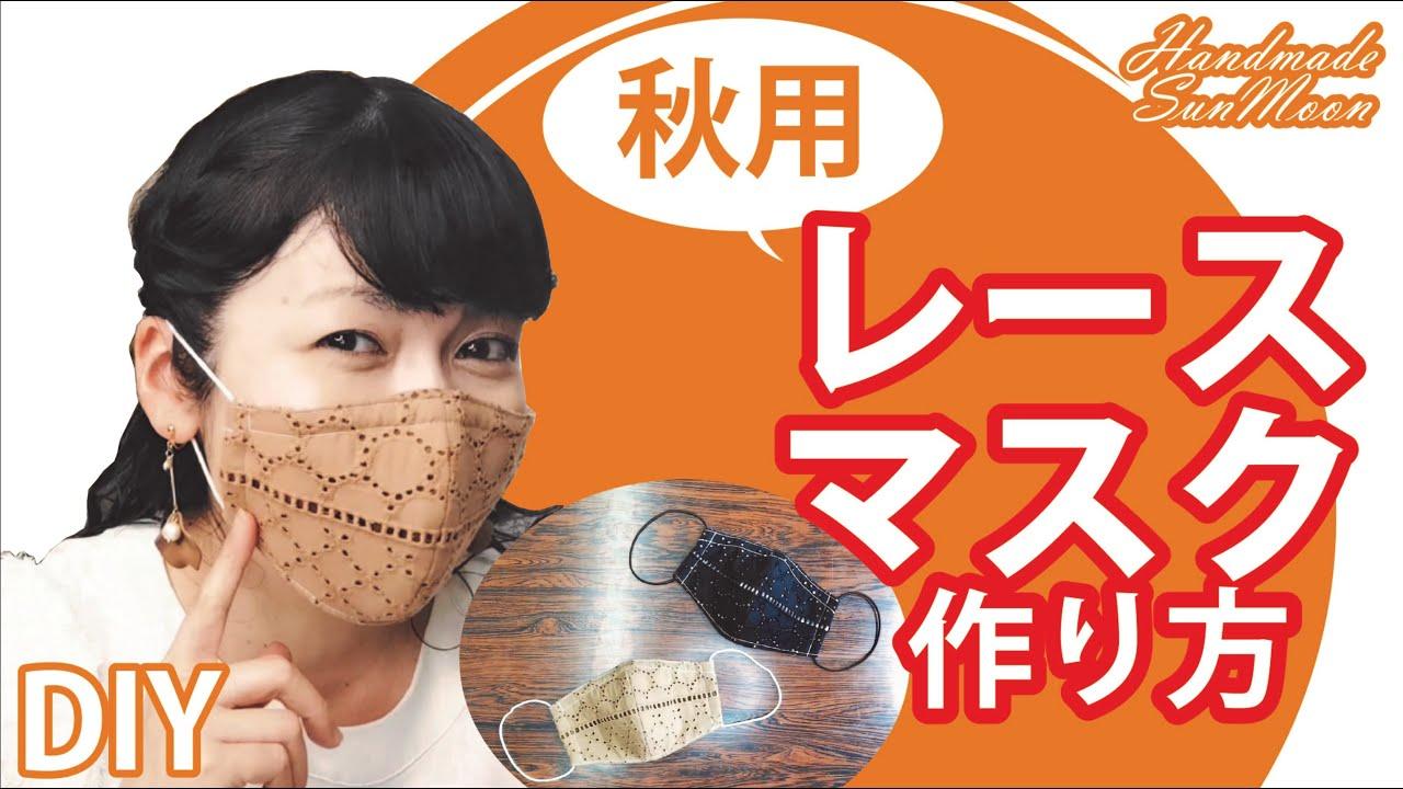マスク ノーズ 入り 手作り ワイヤー