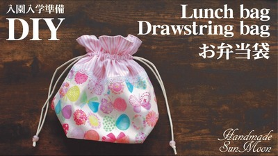 lunch_bag5