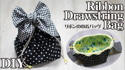 ribbon_drawstringbag2