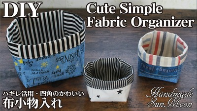 fabric_organizer3