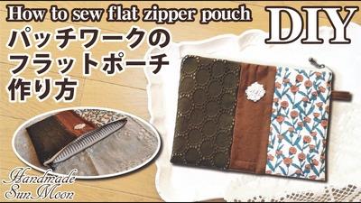 flat_pouch2
