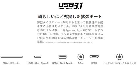 Screenshot_2019-03-18 PS42 Modern 8RC