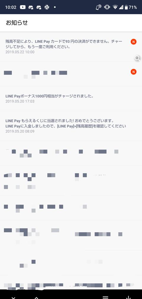 Screenshot_20190522_100954